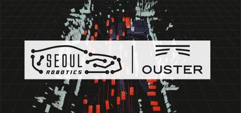 서울로보틱스가 아우스터와 MoU를 체결했다