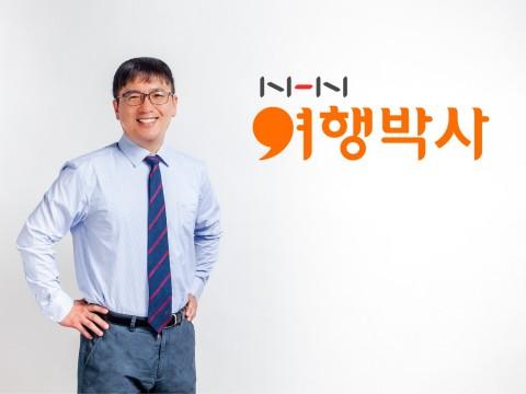 박임석 신임 대표이사
