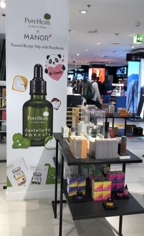 아미코스메틱의 퓨어힐스가 스위스 최대 백화점 마노르에 론칭했다