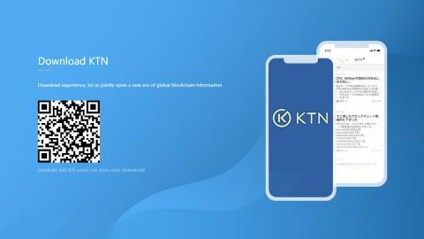 KTN, 블록체인 생태계의 새로운 패러다임 제시
