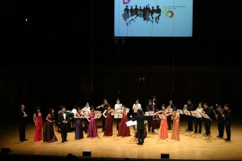 한국페스티발앙상블 공연 모습