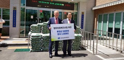 (왼쪽부터)굿모닝아이텍 이주찬 대표와 한국법무보호복지공단 신용도 이사장이 협약을 체결하고 함께 기념촬영을 하고 있다