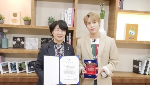 좌측부터 농어촌청소년육성재단 강남식 사무총장, 가수 하성운