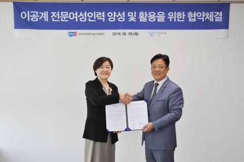 (왼쪽부터)안혜연 WISET 소장과 유연호 멀티캠퍼스 대표가 업무협약 체결 뒤 기념사진을 찍고 있다