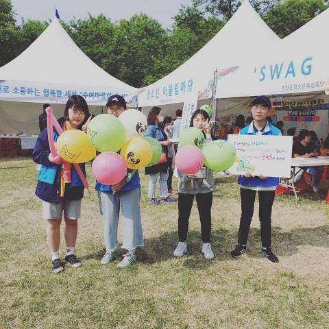 연천군 청소년어울림마당에 참여한 청소년들이 기념사진을 찍고 있다