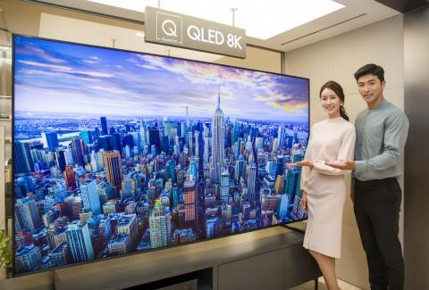 삼성전자가 QLED 8K 98형을 국내에서도 판매한다