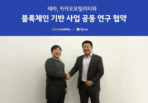 체결식 후 신현성 테라 공동대표(오른쪽)와 정주환 카카오모빌리티 대표가 기념촬영을 하고 있다
