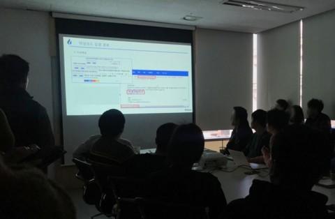 후오비 코리아는 KISA가 실시한 민간분야 사이버 위기대응 모의훈련에 참여했다