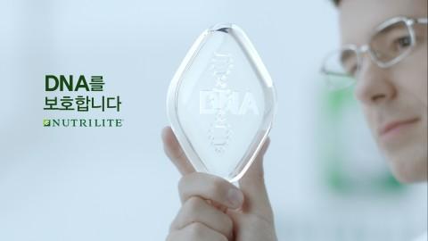 뉴트리라이트가 론칭한 브랜드 캠페인 DNA 보호편