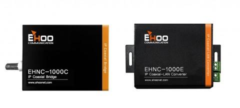 이후커뮤니케이션 CCTV 전송장치 모델 1000C와 1000E