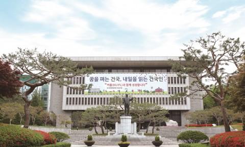 건국대에서 설치한 상허기념도서관 개관 30주년 대형 현수막