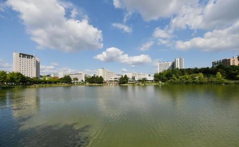 건국대학교