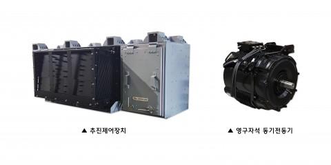 현대로템이 개발한 추진제어장치와 영구자석 동기전동기