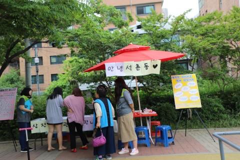 삼전복지관 직원들이 송파구 석촌동 주민들을 만나 복지관을 안내하고 있다