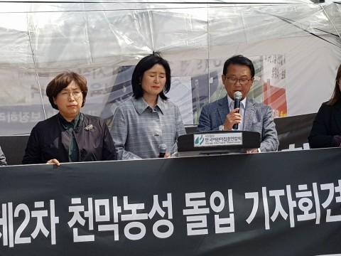 (왼쪽부터)한어총회장 김용희, 가정분과위원장 이라, 비대위원장 이재오가 천막농성 돌입 기자회견을 하고 있다