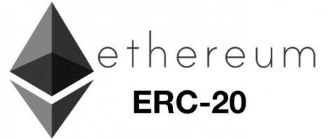 이더리움 ERC-20 표준