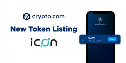아이콘이 결제 및 암호화폐 플랫폼 크립토닷컴에 ICX를 등록했다