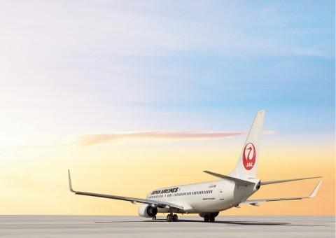 일본항공이 부산-나리타 노선 취항 40주년을 맞아 탑승 기념식, 경품 프로모션 등 다채로운 이벤트를 개최한다