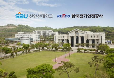 한국전기공사 안시흥지사와 상호발전 협약식을 맺는 신안산대학교 전경
