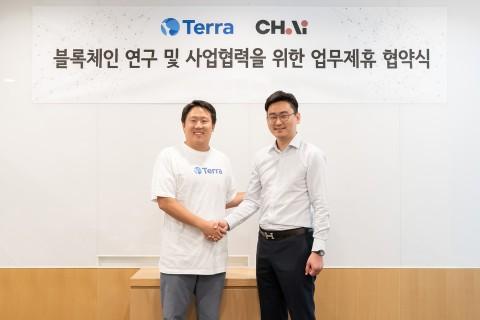 테라가 차이와 블록체인 기술 활용 및 사업 관련 협약을 맺었다
