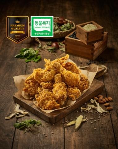 동물복지 원료육으로 만든 자담치킨의 후라이드 치킨