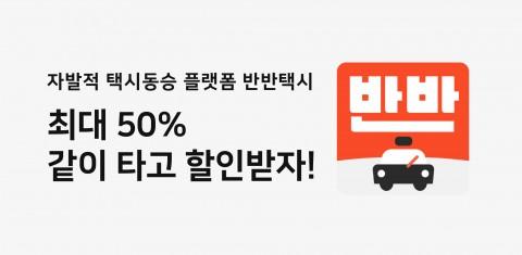 경기창조경제혁신센터 K-Champ 보육기업 코나투스, 티비티 등으로부터 투자유치