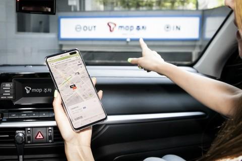 SK텔레콤이 5G시대 주차솔루션 T맵주차를 출시했다