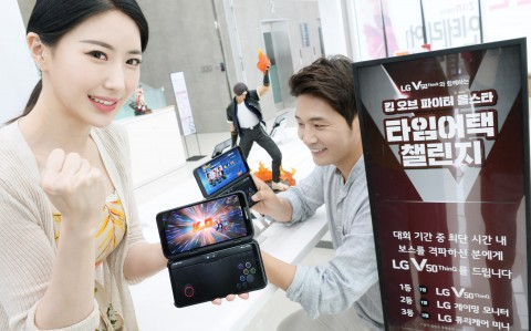 LG전자, LG V50 ThinQ 5G 게임 페스티벌 개최
