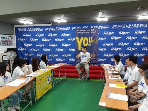 6월 세대 간 대화의 장 YOU 캠페인