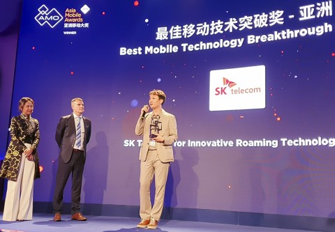 SK텔레콤 baro가 MWC 19 상하이 최고 모바일 기술 혁신상을 수상했다