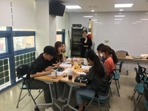 삼전·석촌·송파1·방이1동 주민센터 및 송파구청과 함께한 삼전권역 연합교육