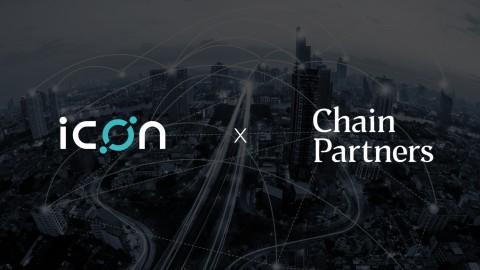 아이콘은 블록체인 핀테크 기업 체인파트너스와 전략적 파트너십을 체결했다