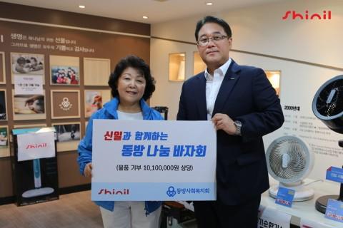 왼쪽부터 동방사회복지회 김진숙 회장에게 신일 판매사업본부 조지석 이사가 자선바자회 물품을 기부하고 있다
