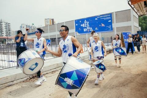 서울문화재단 서서울예술교육센터 특별 기획 프로그램 예술로바캉스