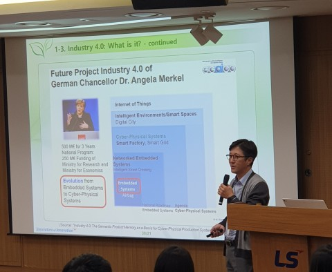 LS산전 이정준 상무가 스마트 팩토리에 대한 최근 이슈에 대해 설명하고 있다