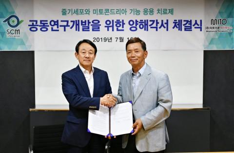 왼쪽부터 이병건 SCM생명과학 대표이사와 김순하 미토이뮨테라퓨틱스 대표이사