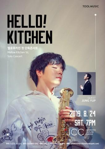 멜로우키친 첫 단독콘서트 Hello! Kitchen 포스터