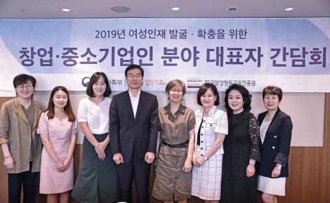 양평원이 여성인재 발굴, 확충을 위한 창업·중소기업인 분야 대표자들과 간담회를 개최했다