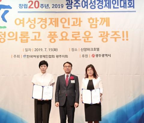 왼쪽부터 아이디어플랫폼 방주희 대표와 강현철 광주지방고용노동청장이 표창 수여 후 기념촬영을 하고 있다