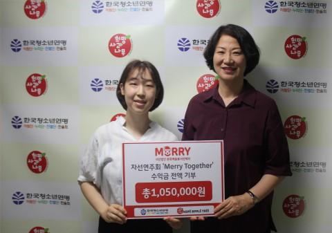 왼쪽부터 메리오케스트라 이금진 대표가 한국청소년연맹 황경주 사무총장에게 수익금을 전달하고 있다