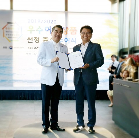 오른쪽부터 코레일투어 김민수 대표가 한국여행업협회 오창희 회장으로부터 우수여행상품 선정 증서를 받고있다