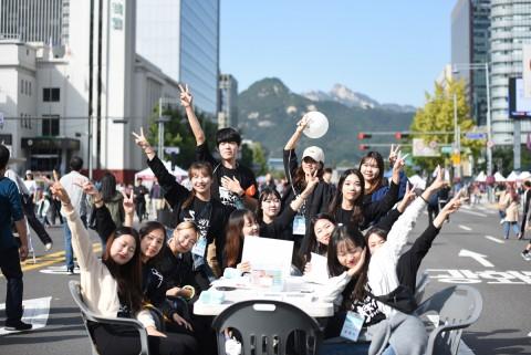 서울문화재단이 서울거리예술축제 2019 자원활동가 길동이를 모집한다