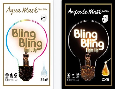 PETITCOMO Bling Bling Light Up Masks: Ampoule Mask Black Edition and Aqua Mask White Edition