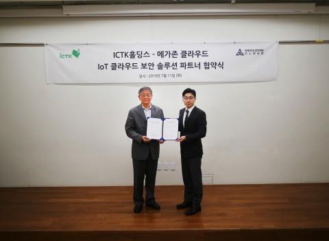 왼쪽부터 유승삼 ICTK홀딩스 대표와 이주완 메가존 클라우드 대표