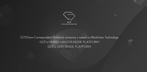 Gemcorrespondentplatform, announced that it has launched a GCP project that combines encryption and blockchain technology to provide diamond trading and relay platforms