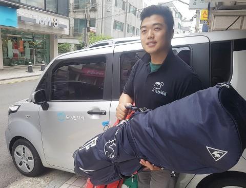 도어맨택배의 골프백 택배 서비스