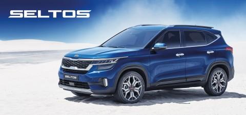 기아자동차가 하이클래스 소형 SUV 셀토스를 출시했다
