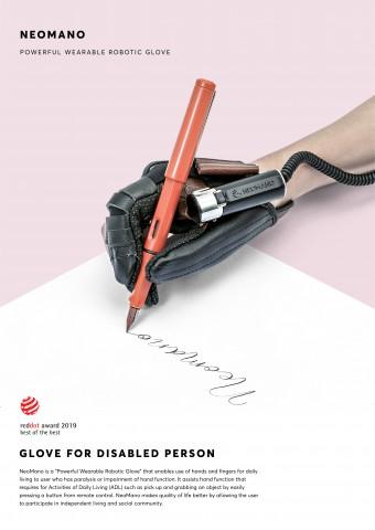 네오마노 포스터 이미지