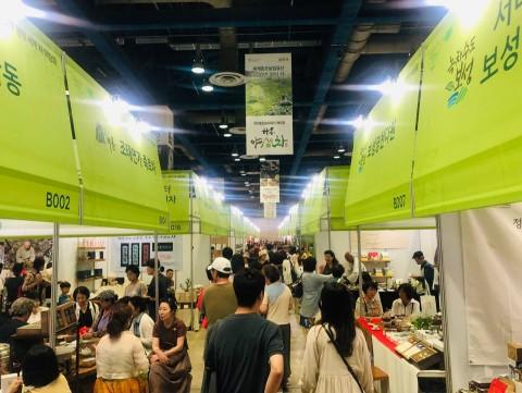 코엑스 B홀에서 열린 2019 K-TEA Festival 명원세계차박람회에 많은 차인들이 방문해 성황리에 행사가 마무리됐다