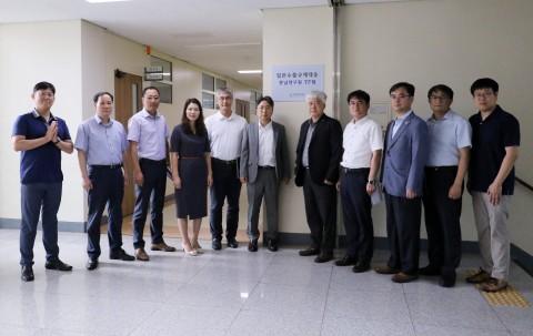 충남연구원 일본수출규제 대응 TF팀이 충남도 경제위기극복 지원한다